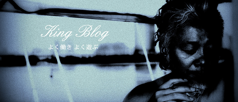 King Blog