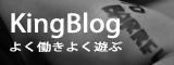 KingBlog